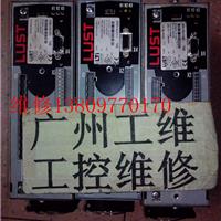 LUST维修CDA32.004.C1.4维修DA32.003.C1.1