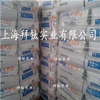 德固赛白炭黑R972疏水性气相法二氧化硅R974