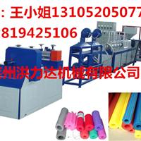 供应epe发泡异型材机,发泡异型材设备