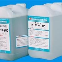 防锈剂W2K-日本原装防锈剂|草酸(慢走丝)