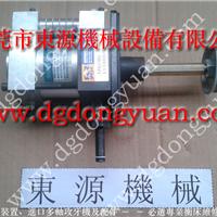 现货台湾富伟气动泵FP6308U,选东永源