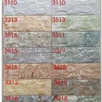 100*300规格6D自洁釉喷墨印花外墙