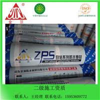 自粘聚合物改性沥青sbs防水卷材防水建材
