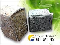 广东福莱特水包水多彩漆实惠品质好