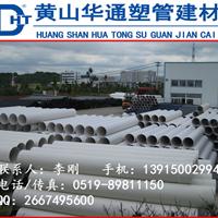 江苏厂家批发90pvc排水管 壁厚2.0 型号齐全