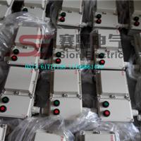 供应BQC-20防爆电磁启动器 防爆电磁启动器