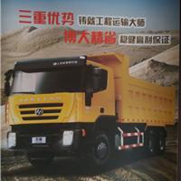 厂家直销红岩北奔重汽自卸车装载机重型机械