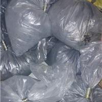 供应氧化钴回收四氧化三钴废品处理