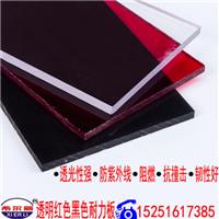 潍坊厂家直销进口聚碳酸酯抗紫外线PC磨砂板