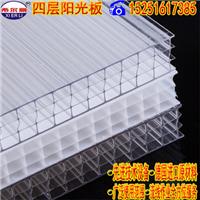 南京聚碳酸酯PC阳光板车棚雨棚生产厂家