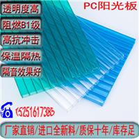 信阳哪里有特价PC阳光板卖,阳光板市场价格