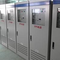 供应EPS应急电源深圳金品阳光生产厂家 铁路