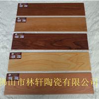 仿实木纹砖150x600陶瓷地砖 地板砖瓷砖