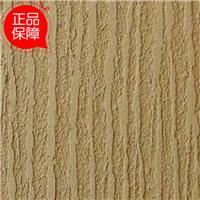 北京漆华仕质感漆 硅藻泥质感工具 木刮板