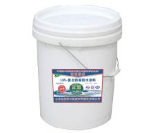 供应SPUA喷涂聚脲弹性体防腐防水涂料