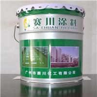 厂家直销超薄型 钢结构 防火涂料 漆
