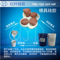 供应巧克力模型模具硅橡胶