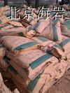 营口专业供应FAE纤维抗裂膨胀防水剂