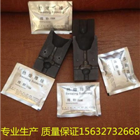 供应放热焊粉 焊剂 模具 焊药 热熔焊粉全套