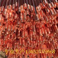 供应优质铜覆钢接地极 铜包钢系列生产厂家