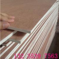 供应优质三合板,五合板3.2mm,二次成型