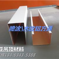 供应铝方通介绍 铝方通价格计算 铝方通货源