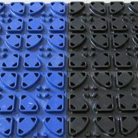 供应塑料400*400x30地板模块