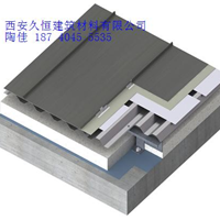 供应成都铝镁锰屋面板