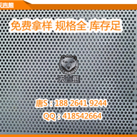 304不锈钢冲孔板 微孔网板 铝制穿孔微板
