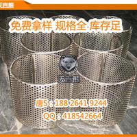 供应不锈钢网筒规格型号,精密不锈钢过滤筒