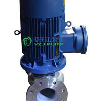 供应防爆管道泵:IHG不锈钢耐腐蚀管道泵