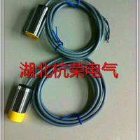 供应接近开关Bi10-M30-AP6X