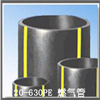 生产PE然气管材厂家,优选