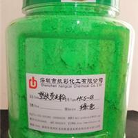 供应LED荧光粉/水性涂料荧光粉