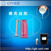 供应罗马柱构件模具硅胶