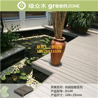 优质环保防潮防火耐用生态木地板