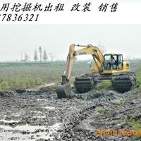 供应广西水陆挖掘机出租