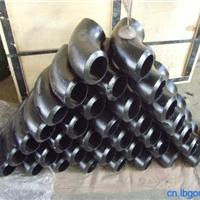 沧州焊接弯头 碳钢焊接弯头 焊接弯头现货