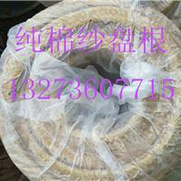 供应芳纶盘根和各种好盘根和黑色高水基