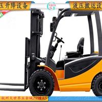 供应1.0-10T杭州柴油叉车/杭州汽油叉车/LPG