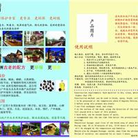 供应湘潭市水性防腐木油漆