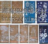 硅藻泥印花模具批发零售