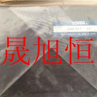 日本YUKEN比例阀EFBG-03-06原装品质报价快