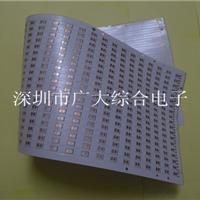 供应FPC灯条板,背光源FPC