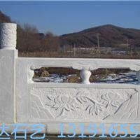 供应汉白玉栏杆,草白玉石碑、草白玉栏杆