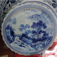 2015新款陶瓷大瓷盘
