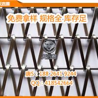 供应优质电镀锌丝人字输送网带 合股输送网