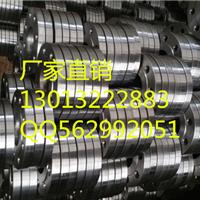 河南大口径20#板式平焊法兰专业生产厂家