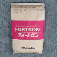 低价供应日本宝理玻纤增强级PPS1140A6
