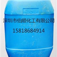 供应慢干剂水性慢干剂